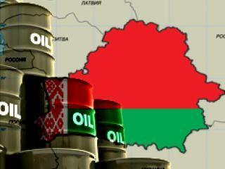 В Білорусі відкрито нове нафтове родовище.