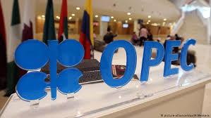 ОПЕК розраховує, що ціна бареля нафти складе в середині року близько $ 40.