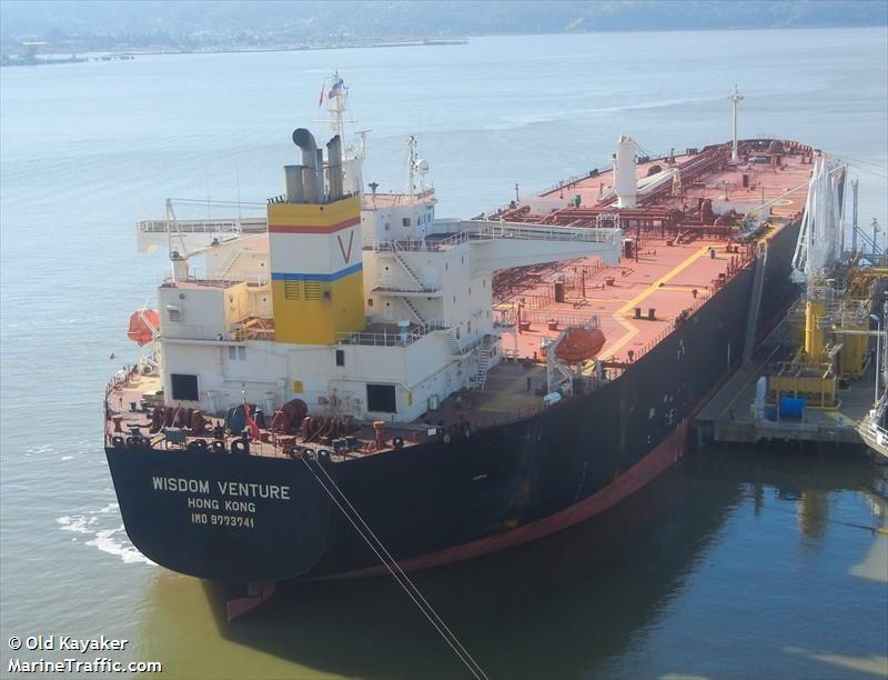 Ставки фрахту танкерів для поставки в Україну підскочили в три рази.
