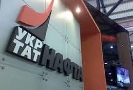 «Укртатнафта» представила стратегію розвитку підприємства.
