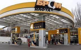Суд зняв арешт з компонентів і присадок на нафтобазі «БРСМ».